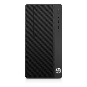 HP 285 G3 7th Generation AMD A8-Series APUs A8-9600 8 GB DDR4-SDRAM 256 GB SSD Nero Microtorre PC